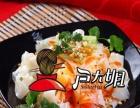 砂锅土豆粉系类 肉夹馍 凉皮综合技术加盟 可反复学