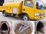 武汉三镇专业管道疏通 马桶疏通 下水道疏通 化粪池清理