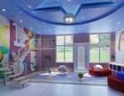江西南昌幼儿园教室装修设计