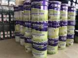 [供应]潍坊优惠的防水涂料,德州非固化