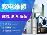 啄木鸟专业上门维修空调 热水器 洗衣机 冰箱 液晶电视等家电