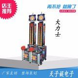 广州游戏机厂家 大力士测力机游戏机价格 打大锤投币游戏机