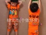 三只小熊 夏款儿童纯棉套装 可爱卡通男童