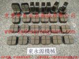 丰煜冲床摩擦片, KB100离合器配件 就找东永源
