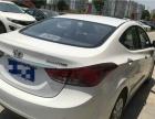 现代伊兰特 朗动2015款 1.6 自动 DLX 尊贵型 提车一