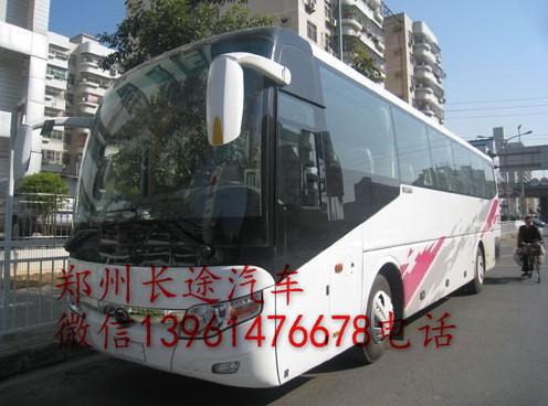 郑州到海口的客车卧铺汽车@13961476678专线直达
