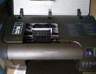 惠普8100打印机