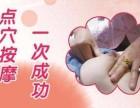 深圳月嫂服务 月子中心 母婴服务 家政公司随时候命