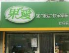 个人+北市区双胜街冷饮店转让(旺铺网)