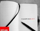郑州日本留学红铅笔专业助您实现梦想
