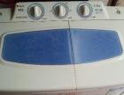 【搞定了!】9成新双桶半自动洗衣机