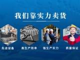 天津板式换热器,板式换热器厂家直销,板式换热器清洗维护