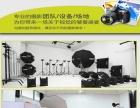 合肥商业产品 静物摄影 淘宝天猫摄影设计免费试拍