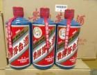 济南回收53度(蓝瓶)中国空军茅台酒值多少钱24小时上门回收