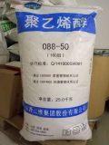 山西三维2488粉冷水速溶聚乙烯醇厂家直销