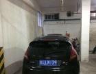 东方威尼斯1期子母车位出售
