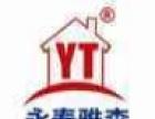 无锡永泰密封建筑材料有限公司