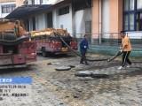 海珠区垃圾清运车队