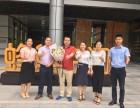广州海珠香港亚洲商学院工商管理硕士MBA进修班报名电话