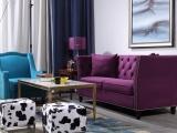 森易格家具 美式沙发的特点 美式沙发图片
