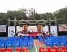 广州好境开业庆典场地布置 满20个花篮送两个番禺周边
