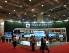 2018武汉国际畜牧业博览会参展范围及联系方式