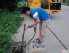 舟山市疏通下水道大型管道疏通高压清洗疏通清理窨井
