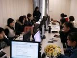 太仓市中心Java培训,Java软件工程学习