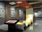 展厅设计施工 山东展厅设计施工 企业展厅设计
