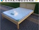 北京家具出售床上下床衣柜沙发鞋柜