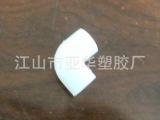 厂家直销PVC线管配件 20mm电工套管国标弯头 直角弯头