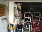 专业开荒保洁 家庭保洁 日常保洁 钟点工