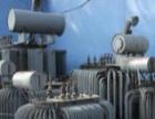 海口高价回收二手电缆回收空调废旧电缆机械设备