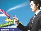 贵州企业文化设计,贵州专业企业文化背景墙设计公司天美达传媒
