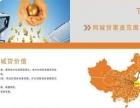芜湖同城贷 车贷项目邀合作