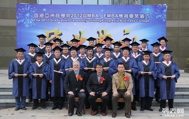 深圳MBA在职硕士班深圳南山科技园周天上课一年获MBA硕士