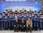 珠海MBA工商管理培训