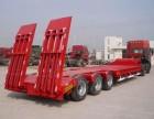 13米低平板挂车挖掘机拖车重型设备运输车三线六轴挂车