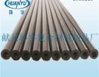 环宇高强碳纤维管