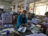 海南画册印刷 画册 彩页 印刷厂印刷