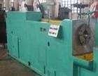 湖北二手拉床回收-荆州沙市区二手拉床回收