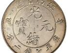 家中有古董古玩古钱币要出手联系我