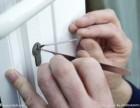 哈尔滨全市县110指定开锁公司 开锁更换超B级C级锁芯