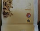 邮票,2004猴年年册