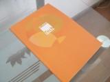上海印刷厂 信封信纸印刷 宣传彩页印刷 楼书印刷 海报印刷