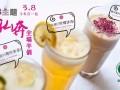 重庆本宫驾到饮品