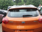 吉利 帝豪GS 2016款 运动版 1.3T 自动臻尚型此车首付