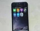 出一台iphone5S 32G 无锁三网 700元