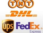 徐州国际物流快递DHL EMS UPS TNT