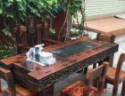 宜宾实木家具办公桌茶桌椅子老船木客厅家具沙发茶几茶台餐桌案台